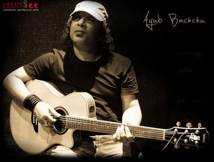Best of Ayub Bachchu